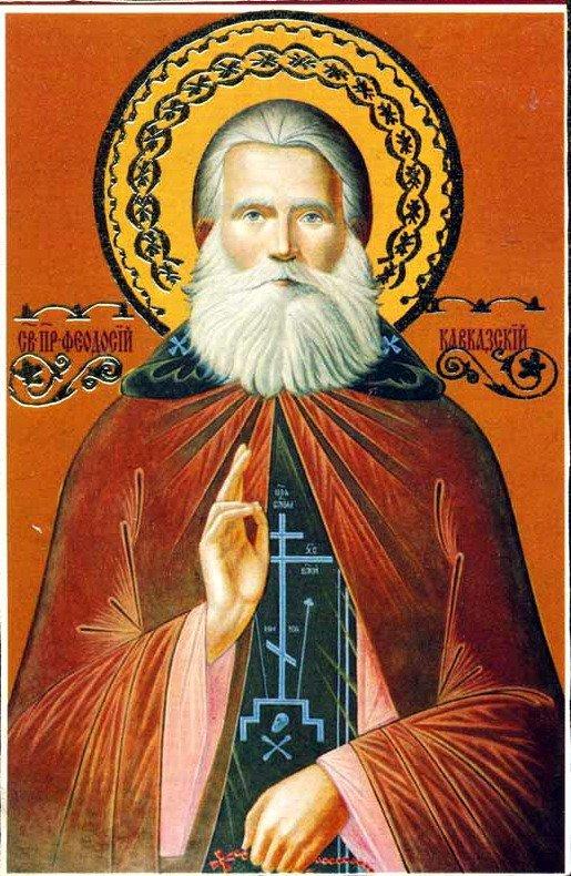 Икона Преподобного Феодосия Кавказского