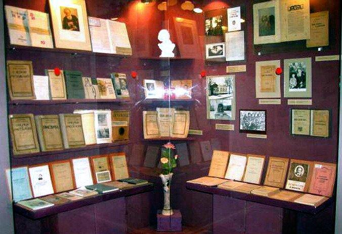 Дом-музей Короленко