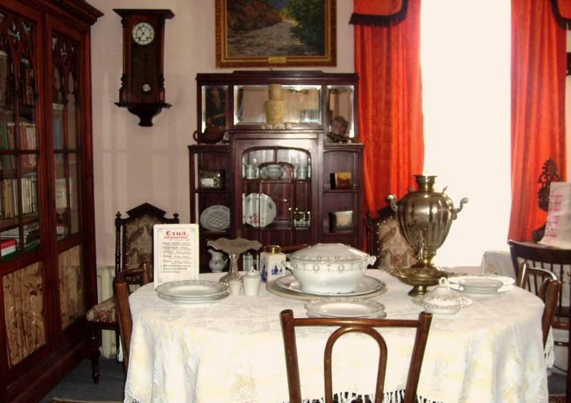 Фото дом музей
